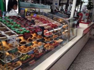 Krispy Kreme, Melbourne Airport